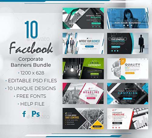 Facebook-corporate-banners-bundle
