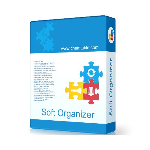 Soft-Organizer-Pro-Box